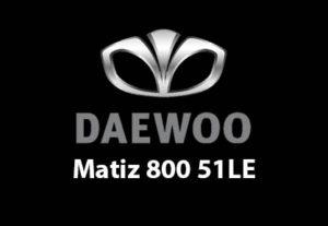 Matiz-800-51LE-1